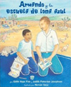 Armando and the Blue Tarp School Spanish Cover